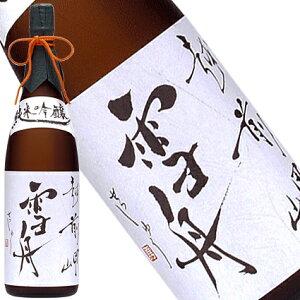 越前岬 純米吟醸 雪舟 1.8L【福井県/田邊酒造(有)】