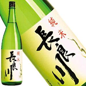 純米酒 長良川 1.8L【岐阜県/小町酒造(株)】
