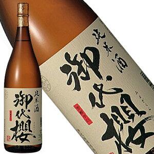 醇辛純米酒 御代櫻 1.8L【岐阜県/御代桜醸造(株)】【RCP】