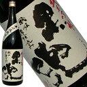 純米吟醸 黒兜 (くろかぶと) 1800ml【福岡県/池亀酒造】【RCP】