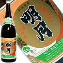 明月 25度 芋焼酎 1.8L【宮崎県/明石酒造】【RCP】