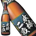 永禄二歳(えいろくにさい) 25度 芋焼酎 1.8L【鹿児島県/大口酒造】【RCP】