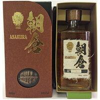 asakura500