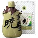 暁(あかつき) 手付陶器 35度 720ml【宮崎県/アカツキ酒造】【RCP】 - 酒処 いちえもん