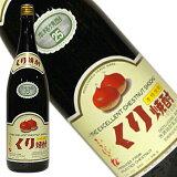 三代の松くり焼酎1.8L瓶