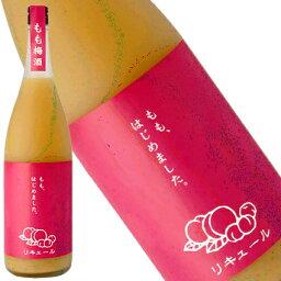 もも梅酒 もも、はじめました。 8度 1.8L【福岡県/(株)篠崎】【RCP】