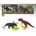 恐竜ラジコンセットミニ/クリスマスプレゼント/福袋/男の子おもちゃ