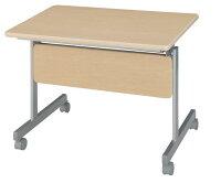 会議用テーブル(跳ね上げ式)幕板付きITO-KSM9060NNW900xD600xH700
