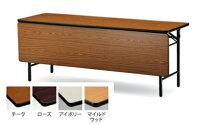 TOKIO【藤沢工業】折りたたみ会議用テーブルソフトエッジタイプ(棚付・パネル付)ITO-TS-1560PW1500xD600xH700