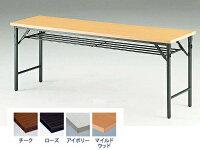 TOKIO【藤沢工業】折りたたみ会議用テーブル共貼りタイプ(棚付・パネル無)ITO-TW-1560TW1500xD600xH700