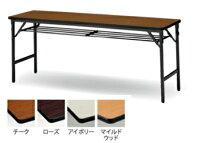 TOKIO【藤沢工業】折りたたみ会議用テーブルソフトエッジタイプ(棚付・パネル無)ITO-TWS-1875TW1800xD750xH700