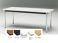 ミーティングテーブル(会議用テーブル)角型天板TC-1890W1800xD900xH700mm