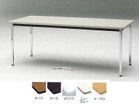 ミーティングテーブル(会議用テーブル)角型天板・エラストマエッジ・棚無・角脚タイプTDS-1575KW1500xD750xH700mm