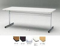 ミーティングテーブル(会議用テーブル)角型天板TT-2105SW2100xD1050xH700mm