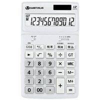 ジョインテックス 小型電卓 ホワイト K072J
