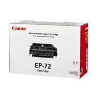 CANON(キヤノン)国内純正品トナーカートリッジEP-72