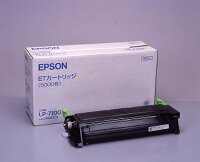EPSON(エプソン)LPA3ETC9トナー(5,000枚)