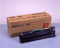 RICOH(リコー)国内純正品感光体ユニットタイプ810