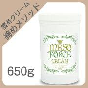 メソフォースクリーム