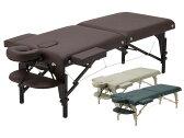 【送料無料】高級木製折りたたみベッド【全3色】柔軟性・耐久性もバッチリ