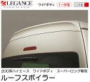【LEGANCE/レガンス】ハイエース 200系 1型・2型・3型・4型 ...