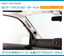 【1BOXNETWORK/ワンボックスネットワーク】NV350キャラバン ...