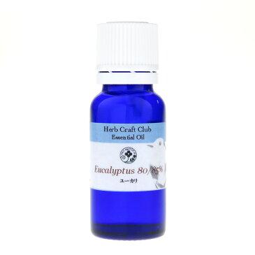 【 ロビンの森 】 ユーカリ 15ml プロ用 アロマオイル 精油 エッセンシャルオイル ゆーかり 業務用 プロ品質 高品質 加湿器