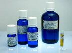 シダーウッド バージニア 15ml プロ用 アロマオイル 精油 エッセンシャルオイル しだーうっど 業務用 プロ品質 高品質