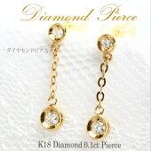 K18YGダイヤモンド×チェーンピアス