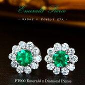 PT900エメラルド0.40ctダイヤモンド取巻きピアス