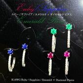 K18WGエメラルド/ルビー/サファイア×ダイヤモンドピアス
