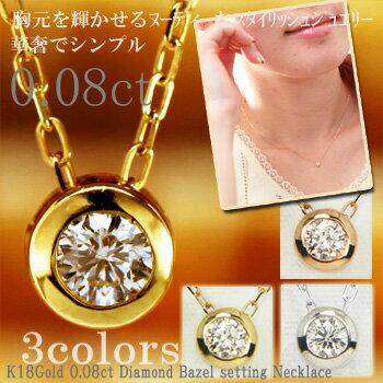 K18ゴールド×ダイヤモンド0.08ctペンダントSIダイヤモンド1粒ネックレス...
