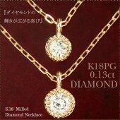 K18PG2連デザインネックレス♪