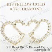 K18YGダイヤモンドオープンハートピアス