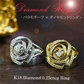 【K18YG/PG/WG】薔薇モチーフリング♪