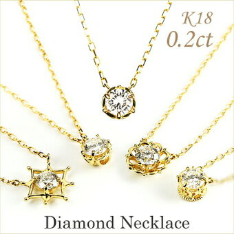 クラシカルなミル打ちが上品なダイヤモンドネックレス♪