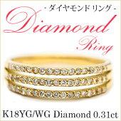 K18YG/WGダイヤモンド3連風リング♪