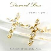 K18ダイヤモンドクロスモチーフピアス