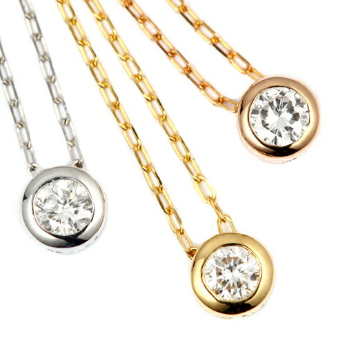 K18ゴールド×ダイヤモンド0.08ctペンダントSIダイヤモンド1粒ネックレス スキンジュエリー ダイヤモンドネックレス 定番 シンプルジュエリー クリスマス K18YG K18WG K18PG