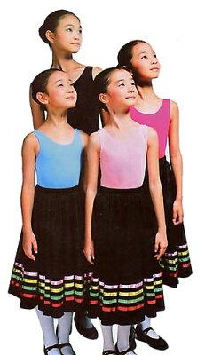 【送料無料】フォークダンス スカート
