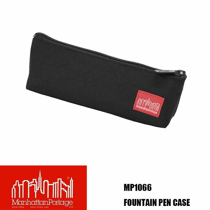 筆記具, ペンケース  MP1066 FOUNTAIN PEN CASE Manhattan Portage