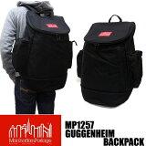 マンハッタンポーテージ MP1257 GUGGENHEIM BACKPACK グッゲンハイム バックパック リュック 日本限定モデル Manhattan Portage