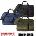 【送料無料】BRIEFING NEO B4 LINER 2WAY ショルダーバッグ 全3色 ブリーフ ...