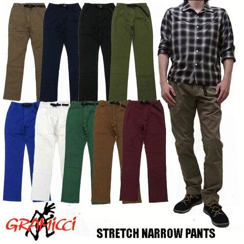 GRAMICCI NARROW PANTS STRETCH 0801-NOJ 全9色 グラミチ ストレッチ ナローパンツ 【ベルトループ...