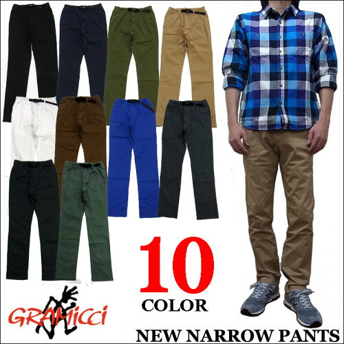 GRAMICCI NEW NARROW PANTS STRETCH 0816-NOJ 全10色 グラミチ ストレッチ ニューナローパンツ 【...