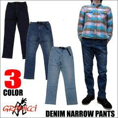 【送料無料】【レビューを書いて8%OFF】【数量限定】GRAMICCI DENIM NARROW PANTS 全3色 グラミチ デニム ストレッチ ナローパンツ GMP-15S011 GMP-14F005