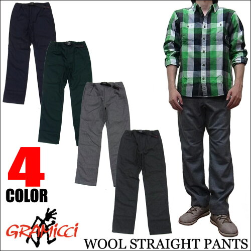 GRAMICCI WOOL STRAIGHT PANTS グラミチ ウール素材 クライミングパンツ 全4色 GMP-14F010