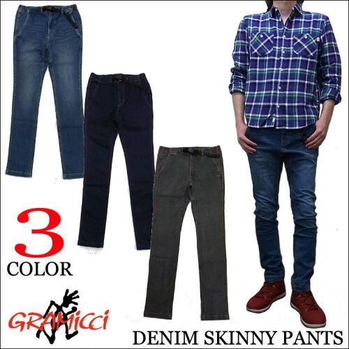 GRAMICCI DENIM SKINNY PANTS 全3色 グラミチ デニム ストレッチ スキニーパンツ ...