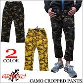 GRAMICCI CAMO CROPPED PANTS グラミチ カモフラ 迷彩 ストレッチ クロップドパンツ GMP-15S010