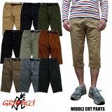 GRAMICCI MIDDLE CUT PANTS クロップドパンツ ストレッチ 3/4 LENGTH PANT 全9色 GMP-20S004  グラミチ ショートパンツ ハーフパンツ